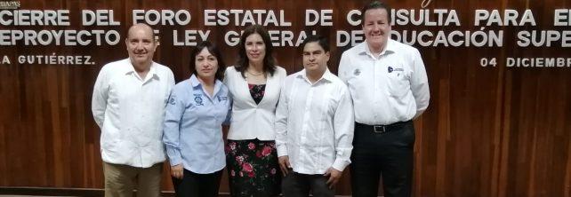 """TecNM campus Frontera Comalapa presente en el """"Cierre del Foro Estatal de Consulta para el Anteproyecto de Ley General de Educación Superior"""""""